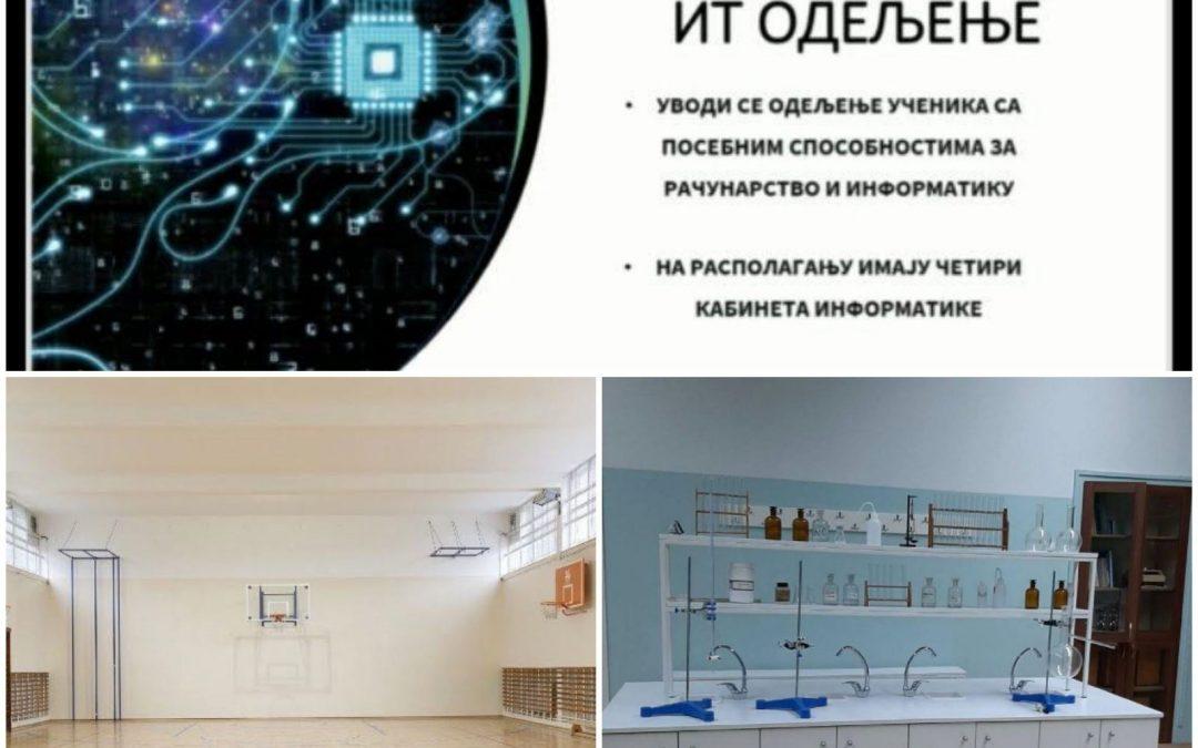 Отворена врата Дванаесте београдске гимназије