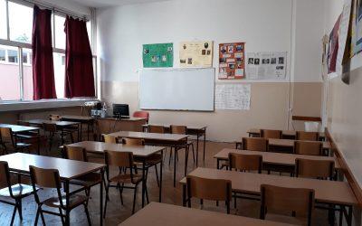 Изборни програми у првом разреду гимназије